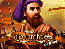 Columbus Deluxe - автоматы Вулкан