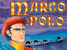 Marko Polo - автоматы Вулкан