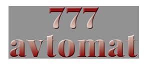 Новые игровые автоматы 777 онлайн