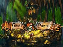 Автомат Адмирал Ghost Pirates